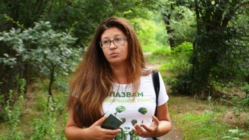 130384122.-Neli-Doncheva-WWF