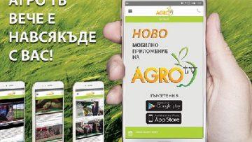 2794252AgroTV-mobileweb
