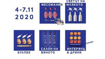 47918128Viziq_FOODS_2020_1234