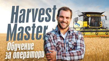 67632356Sait_Novina_Harvest_Master