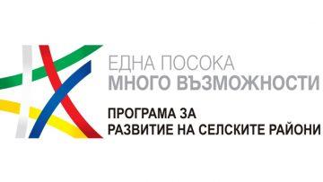 88150138ПРСР-2014-2020