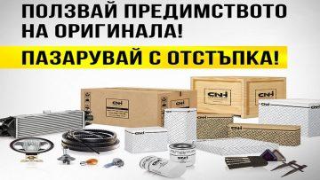 96307171Parts_2018_001_kv
