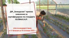 ZEMEDELSKI BUDILNIK____GLOBALGAP____HD_DI.mpg_snapshot_00.29.824