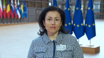 десислава танева европейска комисия