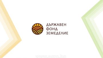 img_agroBG_DFZ_2_logo_border