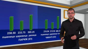 Борсова информация на Агро ТВ – 23.04.2021 г..mp4_snapshot_00.57.223