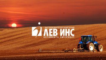 ПР-Новина-AgroBG-1