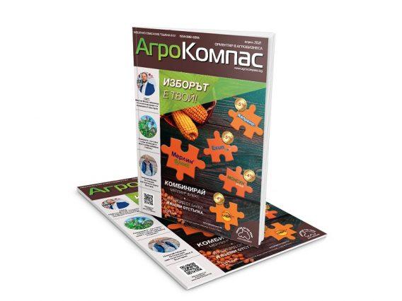 AK_cover 04 2021 1060×600
