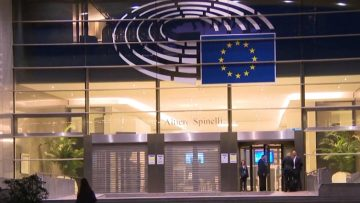 europian commision