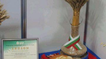 Сашец – диплома и хляб